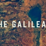 The Galilean - primary image